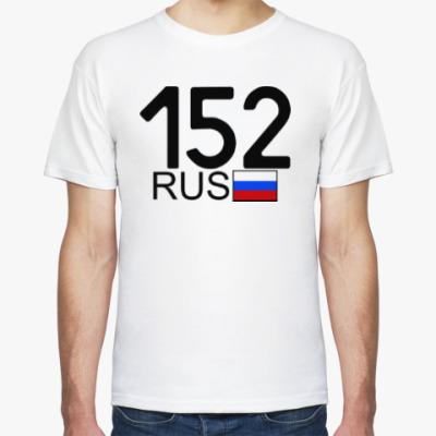 Футболка 152 RUS (A777AA)