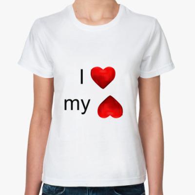 Классическая футболка я люблю свою