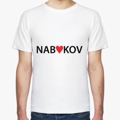 Футболка 'Набоков'