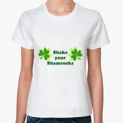 Классическая футболка Shake your shamrocks