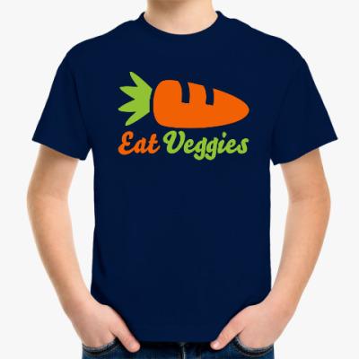 Детская футболка Eat Veggies