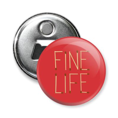 Магнит-открывашка Fine Life