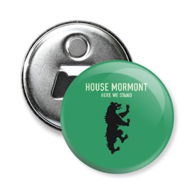 Магнит-открывашка House Mormont