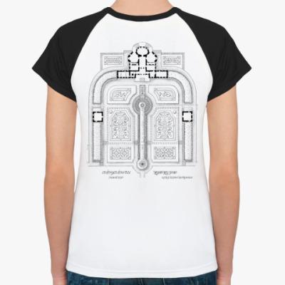 Женская футболка реглан Архитектор