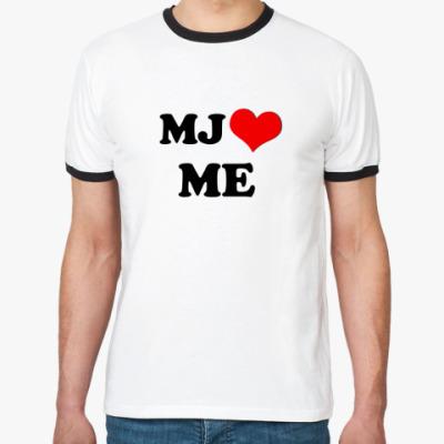 Футболка Ringer-T MJ loves me