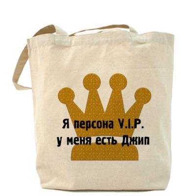 "Сумка Холщовая сумка ""Персона VIP"""