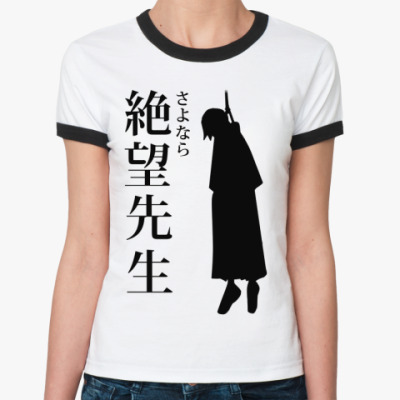 Женская футболка Ringer-T Itoshiki-sensei