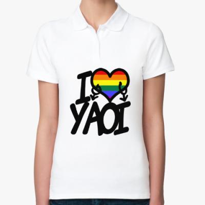 Женская рубашка поло I love yaoi (Boys' Love)