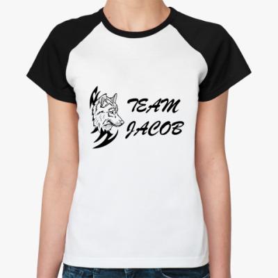 Женская футболка реглан   Team Jacob
