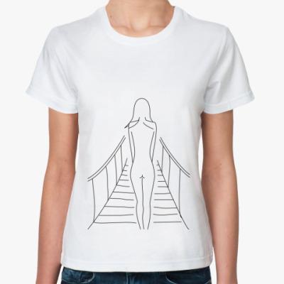 Классическая футболка  'Ушла в себя'