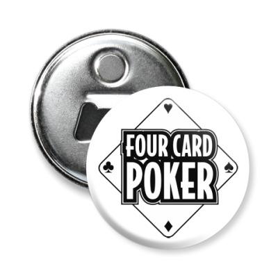 Магнит-открывашка Four Card Poker