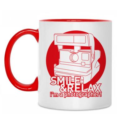 Кружка Smile & Relax