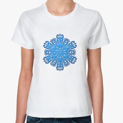 Классическая футболка  Снежинка
