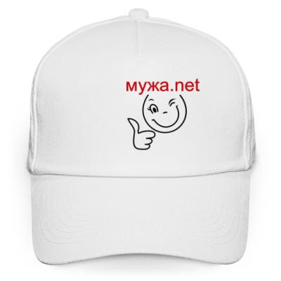 Кепка бейсболка Мужа.net