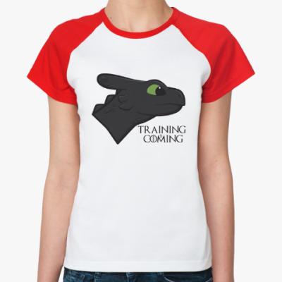 Женская футболка реглан Обучение скоро