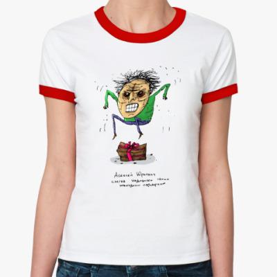 Женская футболка Ringer-T 'Подарок'