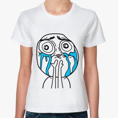 Классическая футболка Неимоверное счастье