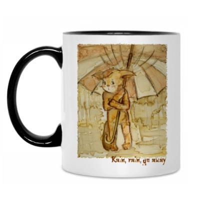 Кружка Rain Rain