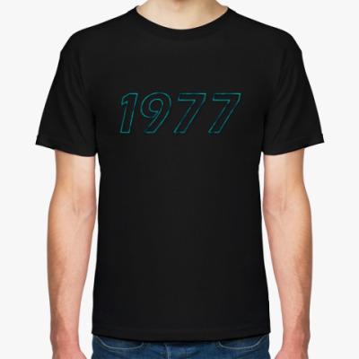 Футболка Имениннику 1977 года рождения