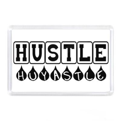 Магнит Hustle
