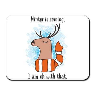 Коврик для мыши Зима приближается. И это здорово!