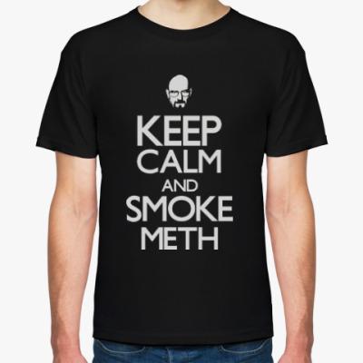 Футболка Keep Calm & Smoke Meth