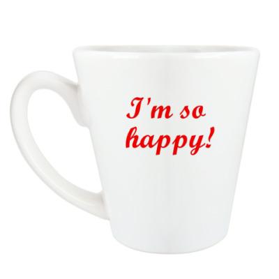 Чашка Латте 'Happy'