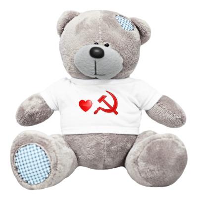 Плюшевый мишка Тедди Люблю СССР