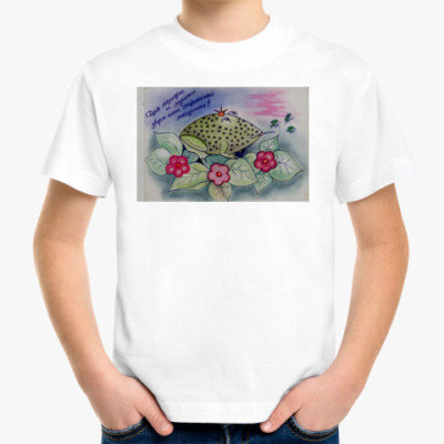 Детская футболка 'Лягушка'
