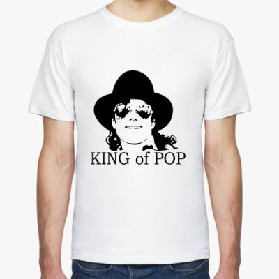 Футболка KING of POP