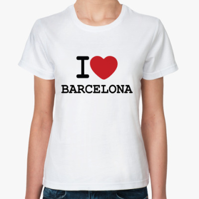 Классическая футболка I Love Barcelona