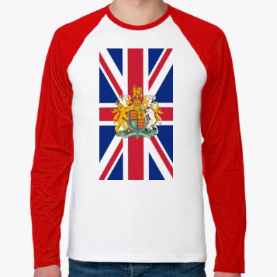 Футболка реглан с длинным рукавом Флаг и герб Великобритании