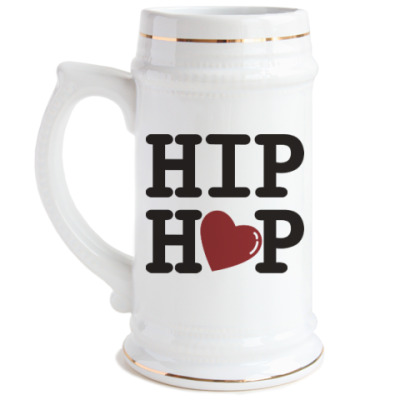 Пивная кружка Люблю хип-хоп