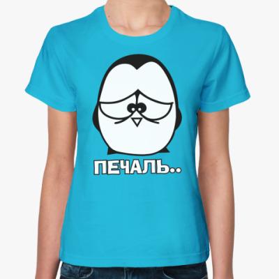 Женская футболка Печаль..