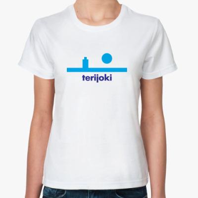 Классическая футболка Терийоки