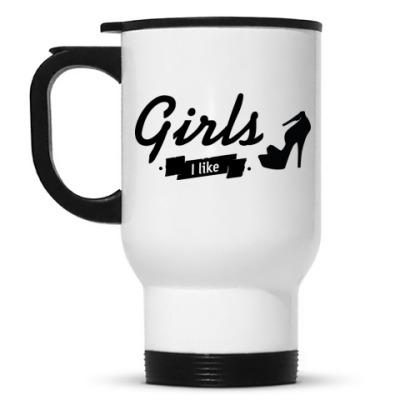Кружка-термос 'Girls I like'