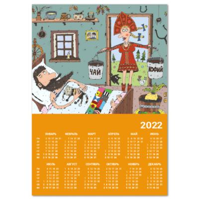 Календарь Любить по-русски