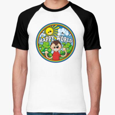 Футболка реглан Happy World