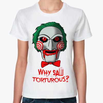 Классическая футболка Билли (Пила)