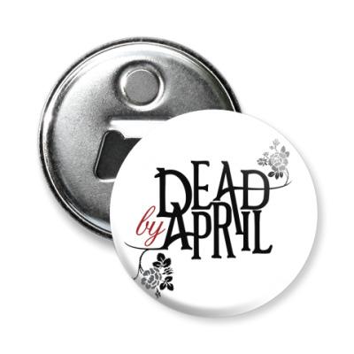 Магнит-открывашка Dead by April