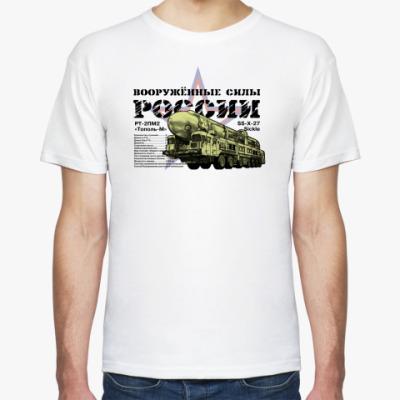 Футболка Тополь-М