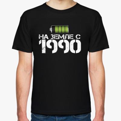Футболка На земле с 1990