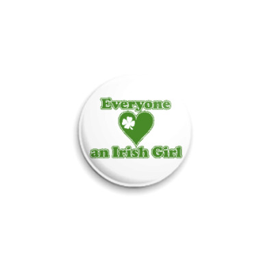Значок 25мм 'Все любят ирландских девушек'