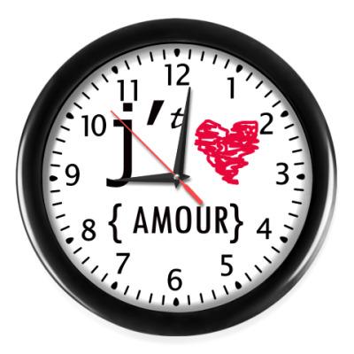 Настенные часы Amour