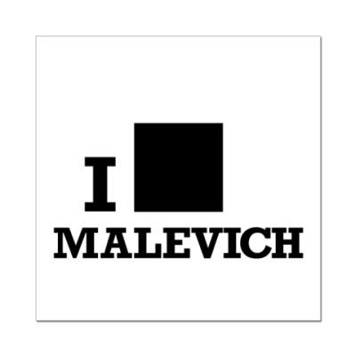 Наклейка (стикер)  8x8 Malevich