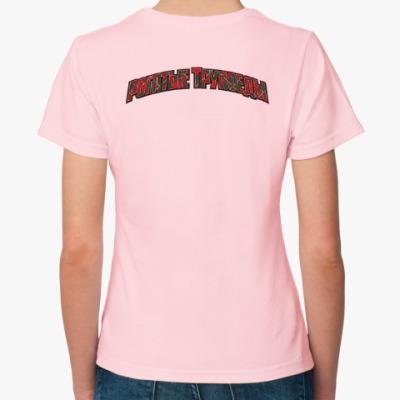 Женская футболка Fruit of the Loom (розовая)