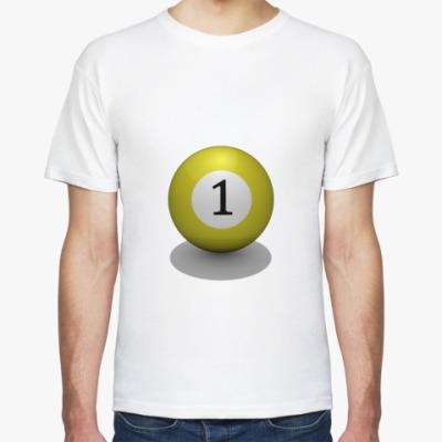 Футболка  'Бильярдный шар N1'
