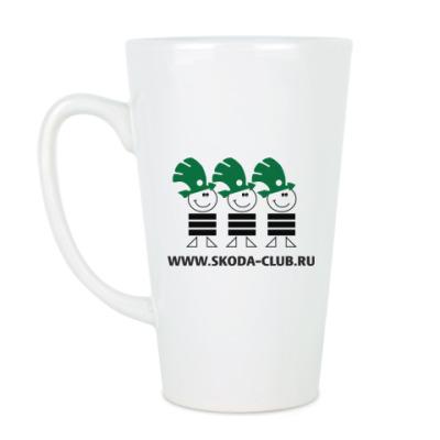 Чашка Латте Кружка латте Skoda-Club (510 мл)