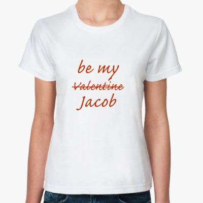 Классическая футболка   be my Edward