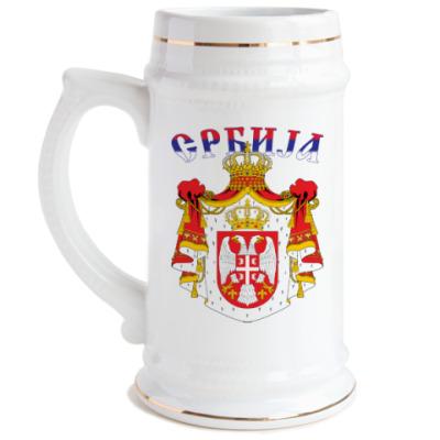 Пивная кружка Большой герб Сербии